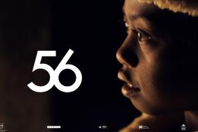 56 (2015) – Trailer